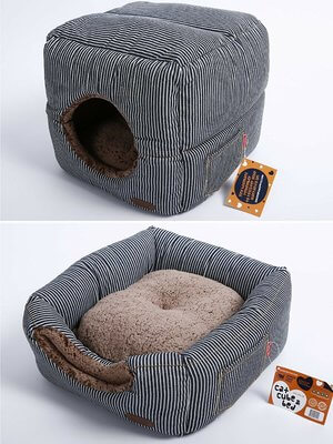 Smiling Paws Pets Unique 2-in-1 Cat Bed