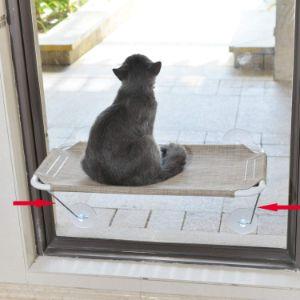 LsaiFater All Around 360 Sunbath Cat Window Hammock